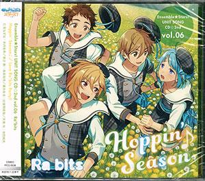 CD あんさんぶるスターズ! ユニットソングCD 第2弾 vol.06 Ra*bits[フロンティアワークス]《発売済・在庫品》
