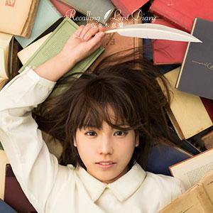 CD 佐々木恵梨 / Recalling/Last Diary 通常盤[KADOKAWA]《取り寄せ※暫定》