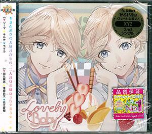 CD FORBIDDEN★STAR XYZ 2nd キルナ・ライラver / XYZ(CV:逢坂良太、花江夏樹)[Rejet]《発売済・在庫品》