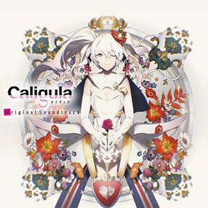 CD Caligula-カリギュラ- オリジナルサウンドトラック[SweepRecord]《取り寄せ※暫定》