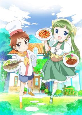 CD 本日のシェフ / TVアニメ「ピアシェ~私のイタリアン~」ED主題歌「本日のとびきりBuono!」