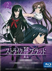 BD ストライク・ザ・ブラッド II OVA Vol.2 (Blu-ray Disc)