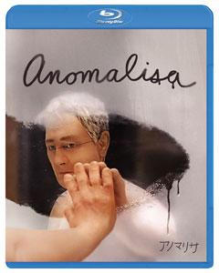 BD アノマリサ (Blu-ray Disc)