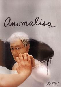 DVD アノマリサ