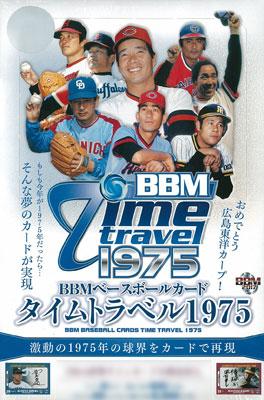 BBMベースボールカード タイムトラベル1975 20パック入りBOX[ベースボール・マガジン社]《在庫切れ》
