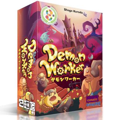 カードゲーム デモンワーカー