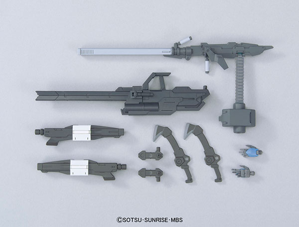 HG 1/144 MSオプションセット7 プラモデル 『機動戦士ガンダム 鉄血のオルフェンズ』より[バンダイ]《発売済・在庫品》