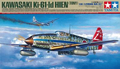 1/48 川崎 三式戦闘機 飛燕 I型丁 プラモデル[タミヤ]《取り寄せ※暫定》