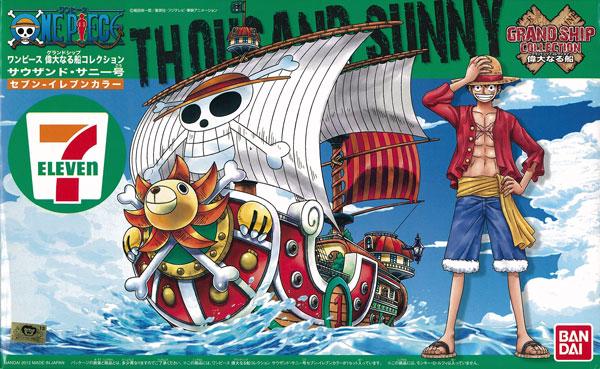 ワンピース 偉大なる船(グランドシップ)コレクション サウザンド・サニー号 プラモデル セブン-イレブンカラー(セブン-イレブン限定)