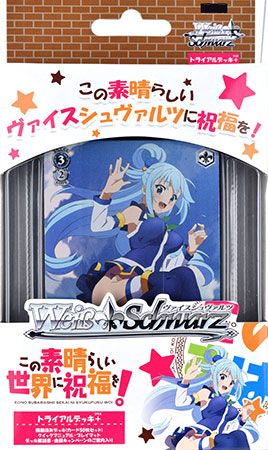 Amiami Character Amp Hobby Shop Weiss Schwarz Trial