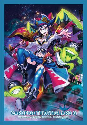 ブシロードスリーブコレクション ミニ Vol.270 カードファイト!! ヴァンガードG『星影の吸血姫 ナイトローゼ』 パック[ブシロード]《在庫切れ》