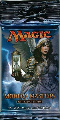 マジック:ザ・ギャザリング 日本語版 モダンマスターズ(2017年版)ブースターパック パック[Wizards of the Coast]《在庫切れ》