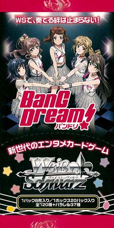 【特典】ヴァイスシュヴァルツ ブースターパック BanG Dream! 20パック入りBOX[ブシロード]《取り寄せ※暫定》