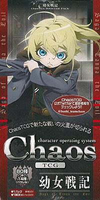 【特典】ChaosTCG ブースターパック 幼女戦記 20パック入りBOX[ブシロード]《発売済・在庫品》