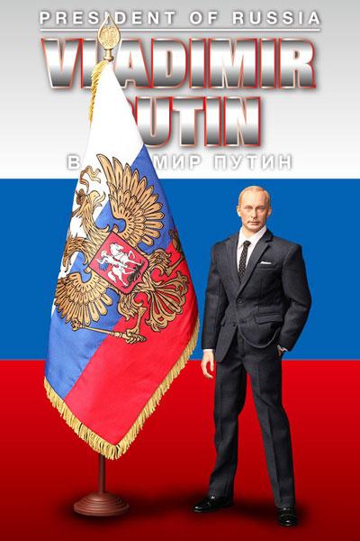 1/6 ウラジーミル・プーチン大統領[DID]【送料無料】《04月仮予約》