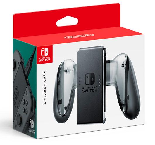 Nintendo Switch Joy-Con充電グリップ[任天堂]【送料無料】《発売済・在庫品》