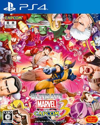 【特典】PS4 ULTIMATE MARVEL VS. CAPCOM 3[カプコン]《在庫切れ》