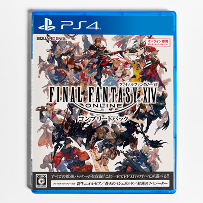PS4 ファイナルファンタジーXIV コンプリートパック[スクウェア・エニックス]《在庫切れ》