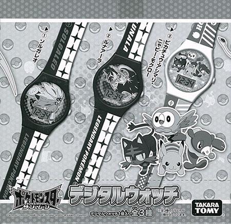 ポケットモンスター サン&ムーン デジタルウォッチ 6個入りBOX[タカラトミー]《発売済・在庫品》