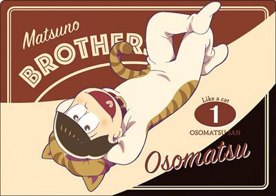おそ松さん クリアファイル〈ねこ〉(A)おそ松[ムービック]【送料無料】《在庫切れ》