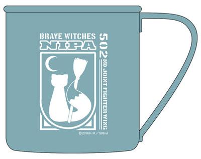 ブレイブウィッチーズ ニパ ステンレスマグカップ(再販)[コスパ]《02月予約》