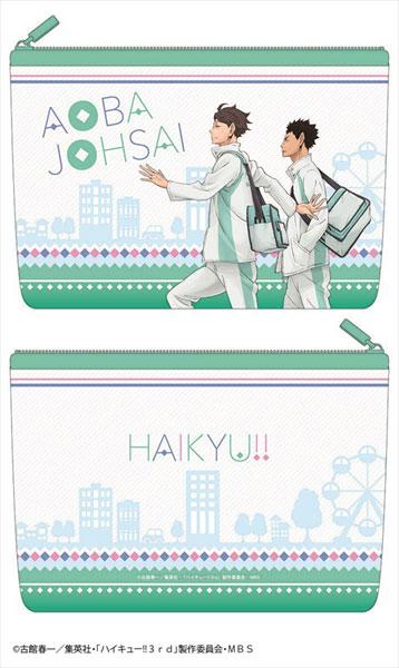 ハイキュー!! 3rdシーズン ポーチ 03 青葉城西高校[タカラトミーアーツ]《在庫切れ》
