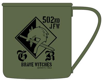 ブレイブウィッチーズ ラル ステンレスマグカップ(再販)[コスパ]《02月予約》