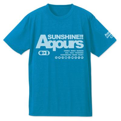 ラブライブ!サンシャイン!! AqoursドライTシャツ/ターコイズブルー-M(再販)[コスパ]《11月予約》