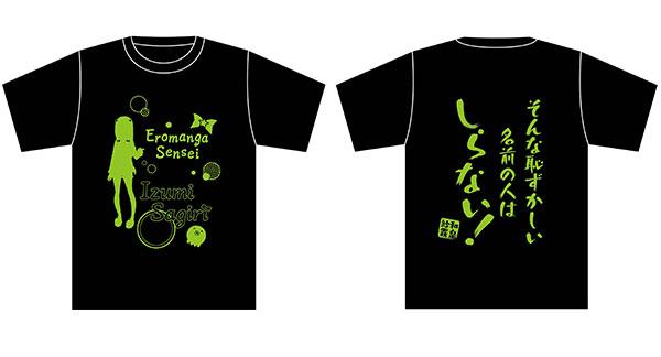 エロマンガ先生 Tシャツ(A)和泉紗霧[ムービック]《04月予約※暫定》