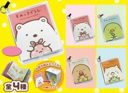 すみっコぐらし ミニBOOK 10個入りBOX(食玩)[タカラトミーアーツ]《04月仮予約》