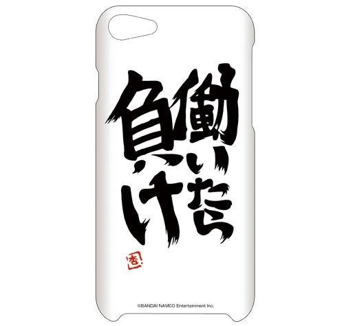 アイドルマスター シンデレラガールズ(ゲーム) 杏のiPhoneカバー/7用(再販)[コスパ]《03月予約》