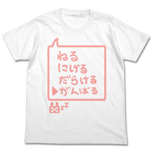 アイドルマスター シンデレラガールズ(ゲーム) 双葉杏のレッスン着Tシャツ/ホワイト-L(再販)[コスパ]《04月予約》