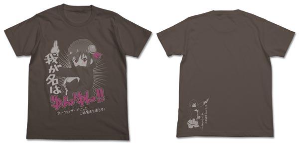 この素晴らしい世界に祝福を!2 ゆんゆんTシャツ/チャコール-L(再販)[コスパ]《11月予約》