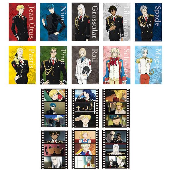 TVアニメ「ACCA13区監察課」ポスターコレクション 8個入りBOX[メディコス・エンタテインメント]《取り寄せ※暫定》