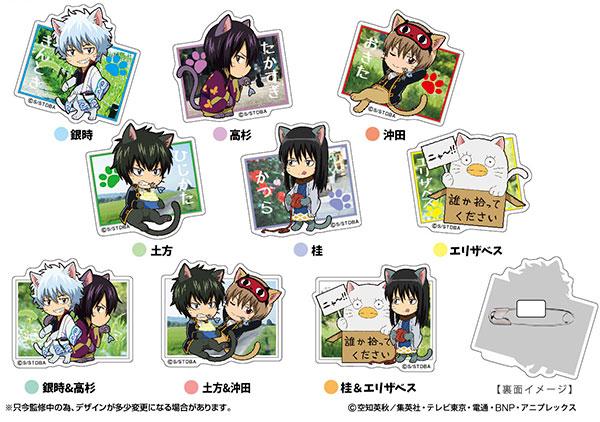 アクリルバッジ 銀魂 ネコシリーズ 9個入りBOX[バンダイ]《在庫切れ》
