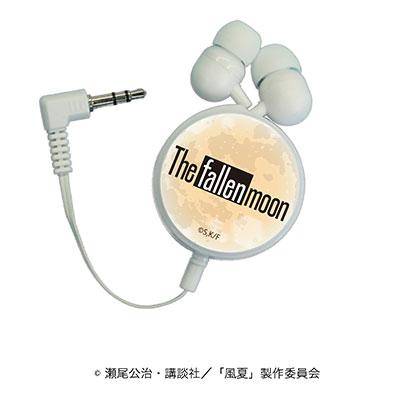 リールキャラホン「風夏」01/The fallen moonイメージデザイン[A3]《在庫切れ》