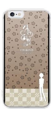 『刀剣乱舞-花丸-』イージーハードケース(iPhone6s/6対応) 第二弾 24 平野藤四郎[キャラモード]《04月予約》