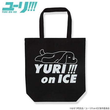 ユーリ!!! on ICE トートバッグ[バンダイ]《在庫切れ》