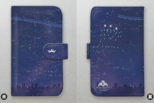 KING OF PRISM 手帳型スマホケース(星座/汎用Lサイズ)(再販)[カーテン魂]【送料無料】《在庫切れ》