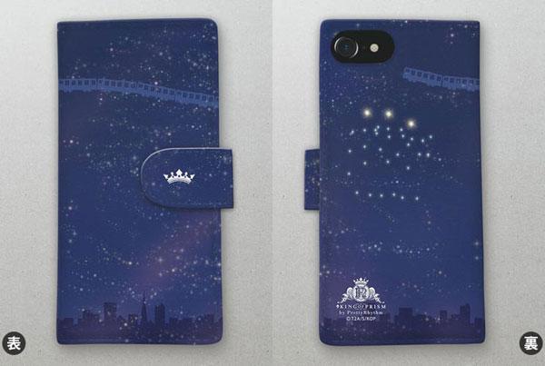 KING OF PRISM 手帳型スマホケース(星座/iPhone6&7用)[カーテン魂]《04月予約》