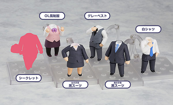 Nendoroid More - Dress Up Suits 6Pack BOX(Pre-order)ねんどろいどもあ きせかえスーツ 6個入りBOXAccessory