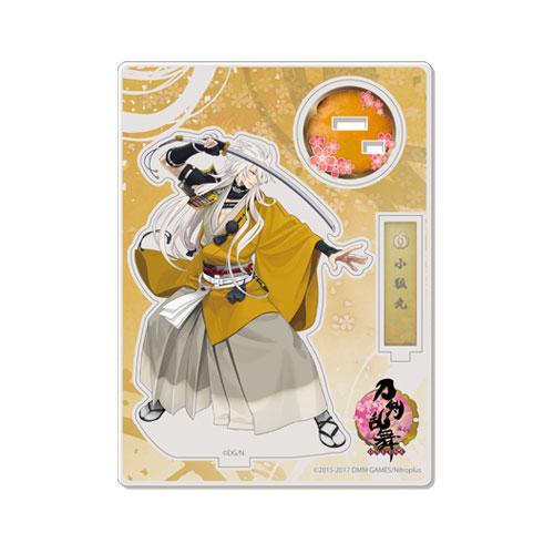 刀剣乱舞-ONLINE- アクリルフィギュア(戦闘)11:小狐丸(再販)[プロケット]《在庫切れ》