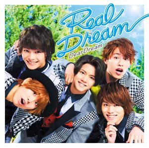 CD DearDream / 2.5次元アイドル応援プロジェクト 『ドリフェス!』「Real Dream」[ランティス]《取り寄せ※暫定》