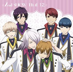 CD ☆2nd SHOW TIME 12☆ team鳳&team柊&揚羽×蜂矢×北原×南條&オールキャスト / 「スタミュ」ミュージカルソングシリーズ