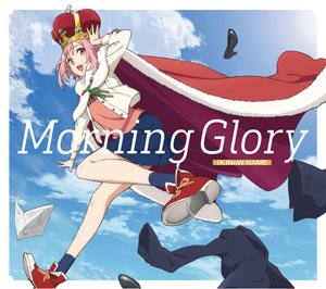 CD (K)NoW_NAME / Morning Glory 豪華盤 (TVアニメ「サクラクエスト」OPテーマ)[東宝]《06月予約※暫定》