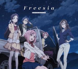 CD (K)NoW_NAME / Freesia 豪華盤 (TVアニメ「サクラクエスト」EDテーマ)[東宝]《取り寄せ※暫定》
