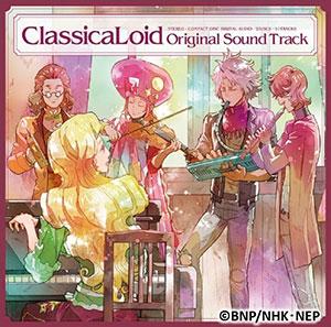 CD クラシカロイド Original Sound Track[ムービック/サンライズ音楽出版]《取り寄せ※暫定》