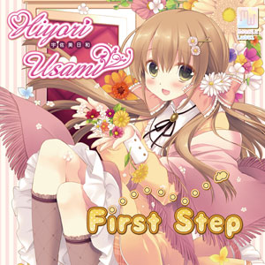 CD 宇佐美日和 / 1stアルバム「First Step」[Moemix Label]《取り寄せ※暫定》