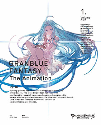 BD GRANBLUE FANTASY The Animation 1 完全生産限定版
