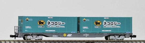 8723 JR貨車 コキ106形(後期型・ヤマト運輸コンテナ付)[TOMIX]【送料無料】《発売済・在庫品》